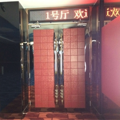 电影院、KTV豪华软包隔音门